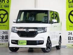 N BOXG・EXターボ・ホンダセンシング 届出済未使用車 LEDヘッ
