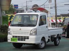 ミニキャブトラック4WD M 届出済未使用車 5MT