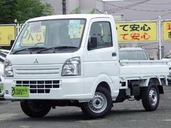 ミニキャブトラック4WD M 届出済未使用車 衝突軽減ブレーキ