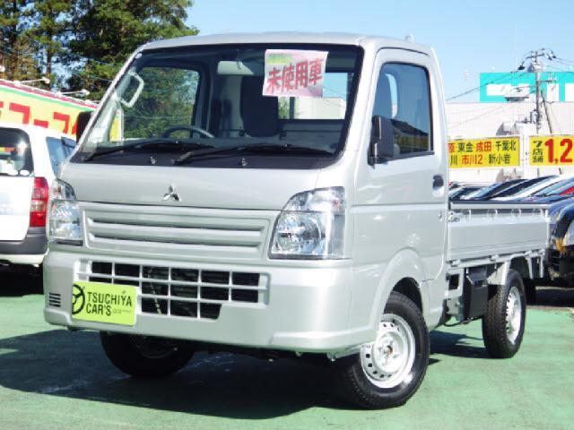 三菱 4WDミノリ 届出済未使用車 パワステ エアコン 4WD