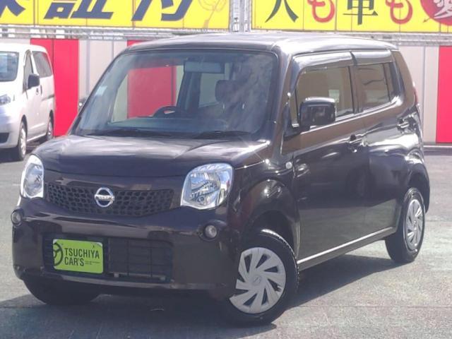 日産 モコ S プッシュ式エンジンスタート キーフリー