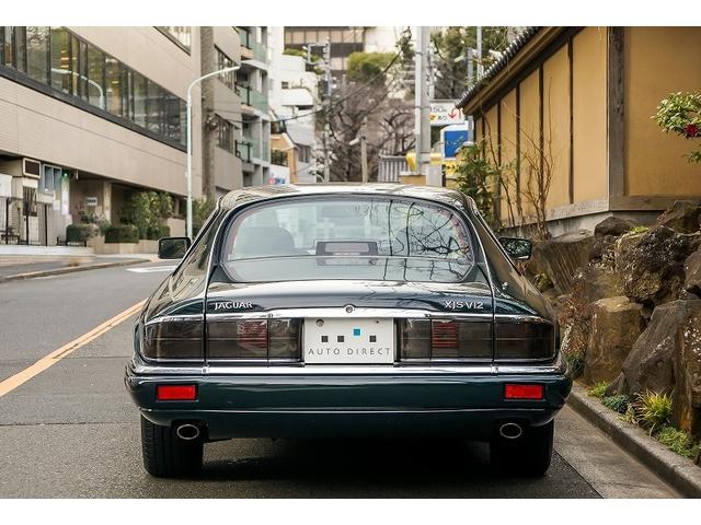 「ジャガー」「ジャガー XJ-S」「クーペ」「東京都」の中古車5