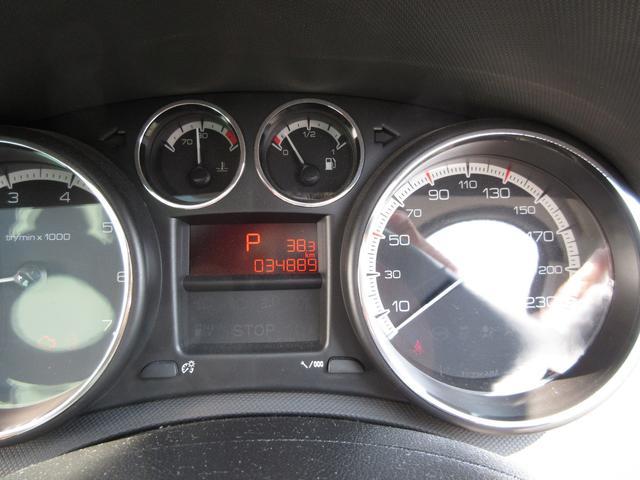 「プジョー」「プジョー 308」「ステーションワゴン」「東京都」の中古車16