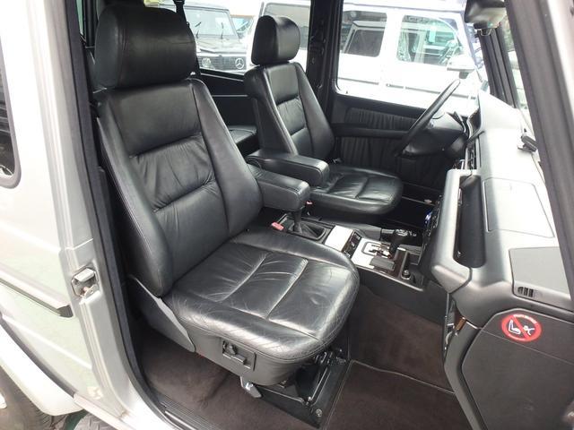 G320S ディーラー車(11枚目)