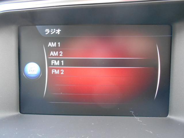 ラジオはAM、FMを各2セット、計40チャンネルの登録ができます。