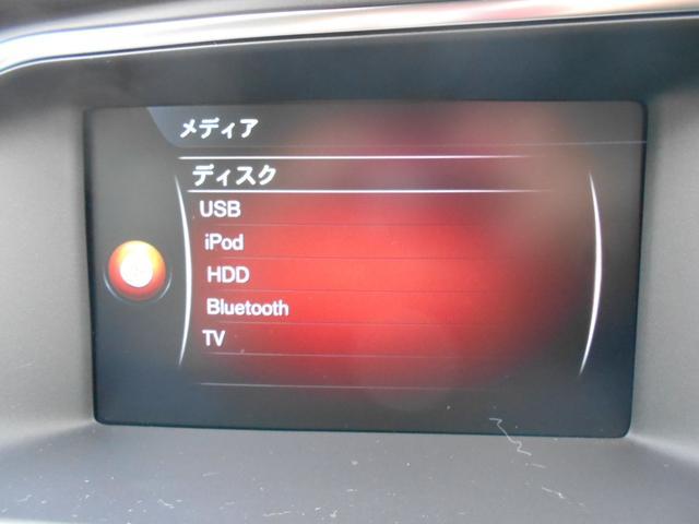 ディスク(CD、DVD)、USB,iPod,HDD、Bluetooth、TVと沢山のコンテンツが使用可能。