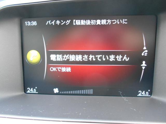 スマホをBluetoothで接続すればハンズフリーで通話も可能です。