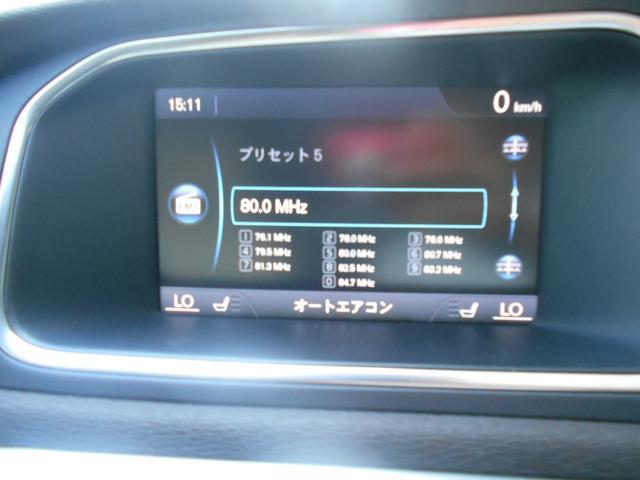 「ボルボ」「ボルボ V40」「ステーションワゴン」「千葉県」の中古車23