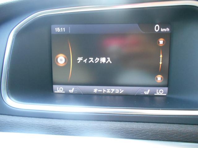 「ボルボ」「ボルボ V40」「ステーションワゴン」「千葉県」の中古車25