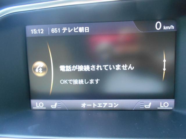 「ボルボ」「ボルボ V40」「ステーションワゴン」「千葉県」の中古車27