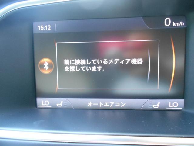 「ボルボ」「ボルボ V40」「ステーションワゴン」「千葉県」の中古車30