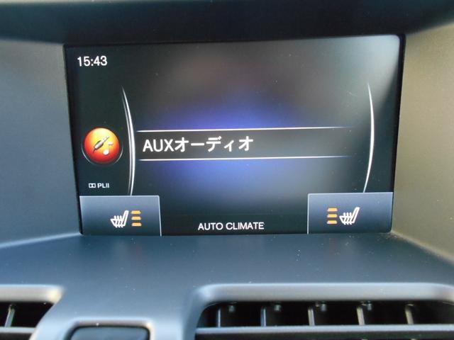 「ボルボ」「ボルボ XC60」「SUV・クロカン」「千葉県」の中古車50