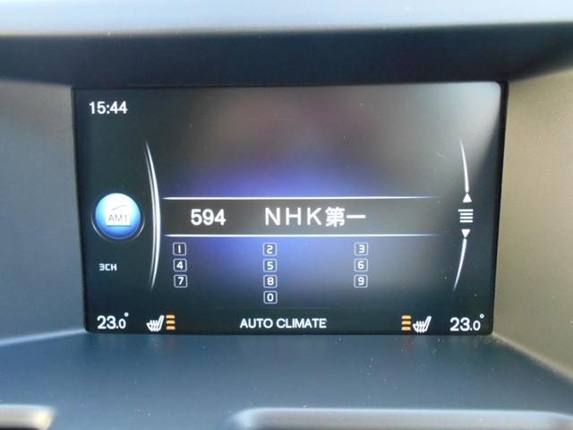 「ボルボ」「ボルボ XC60」「SUV・クロカン」「千葉県」の中古車52
