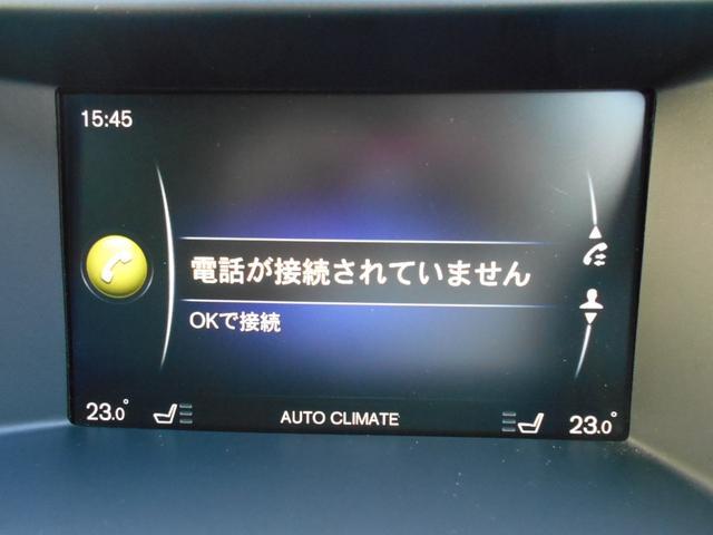 「ボルボ」「ボルボ XC60」「SUV・クロカン」「千葉県」の中古車54