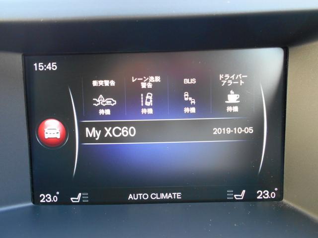 「ボルボ」「ボルボ XC60」「SUV・クロカン」「千葉県」の中古車55