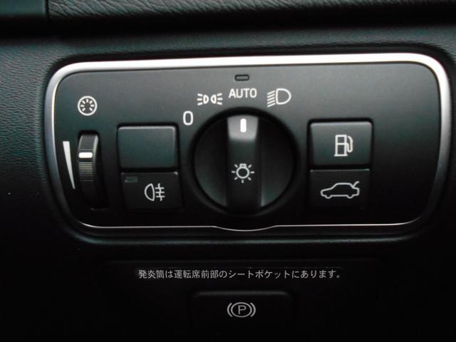 「ボルボ」「ボルボ V60」「ステーションワゴン」「千葉県」の中古車24