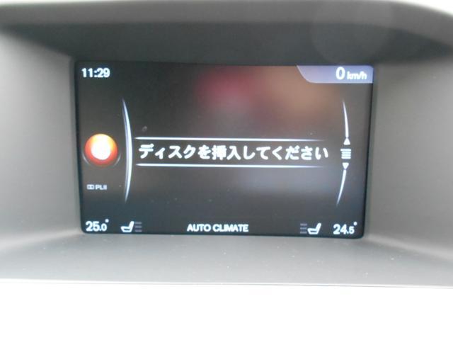 「ボルボ」「ボルボ V60」「ステーションワゴン」「千葉県」の中古車35