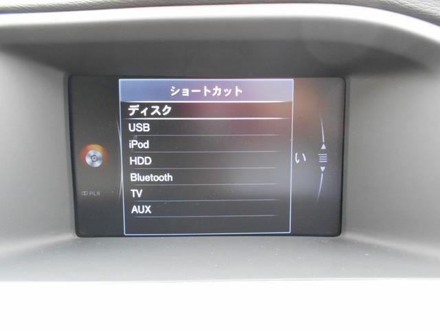 「ボルボ」「ボルボ V60」「ステーションワゴン」「千葉県」の中古車36