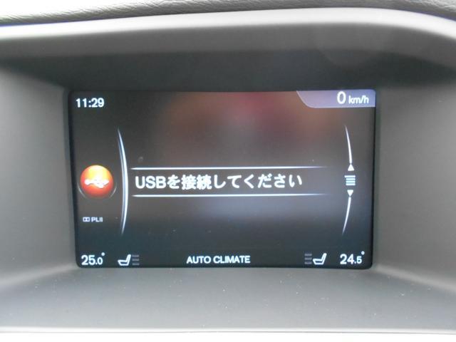 「ボルボ」「ボルボ V60」「ステーションワゴン」「千葉県」の中古車37