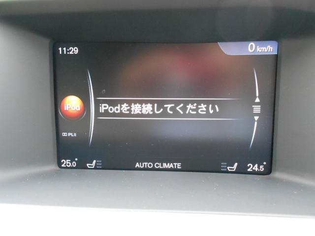「ボルボ」「ボルボ V60」「ステーションワゴン」「千葉県」の中古車38