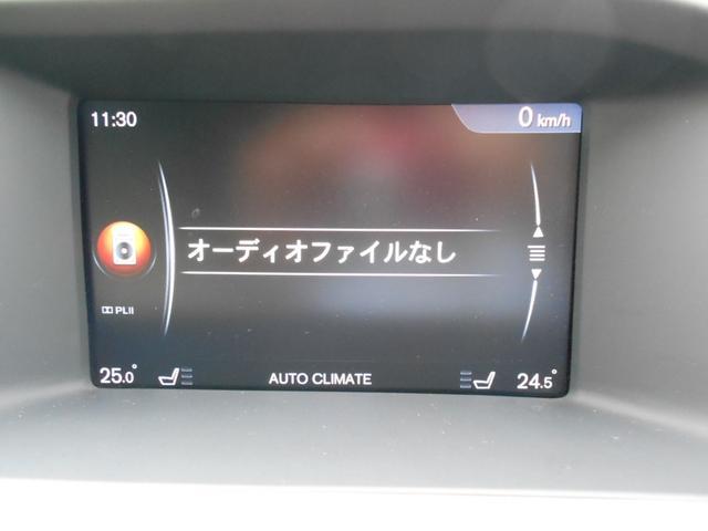 「ボルボ」「ボルボ V60」「ステーションワゴン」「千葉県」の中古車39