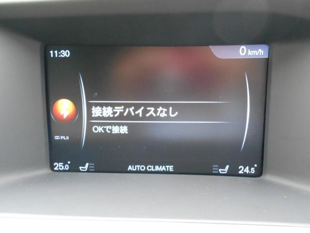 「ボルボ」「ボルボ V60」「ステーションワゴン」「千葉県」の中古車40