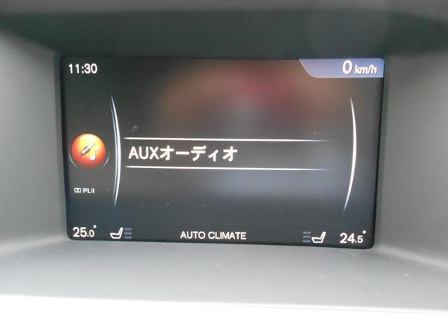 「ボルボ」「ボルボ V60」「ステーションワゴン」「千葉県」の中古車41
