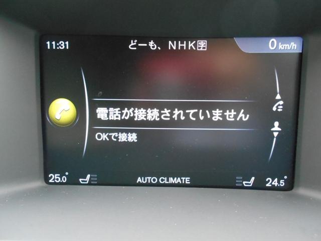 「ボルボ」「ボルボ V60」「ステーションワゴン」「千葉県」の中古車43