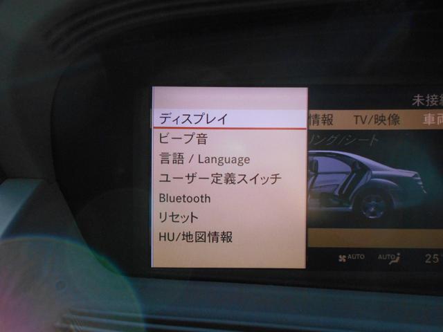 「メルセデスベンツ」「Mクラス」「セダン」「千葉県」の中古車47
