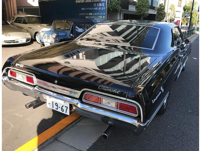 「シボレー」「シボレー インパラ」「クーペ」「東京都」の中古車7