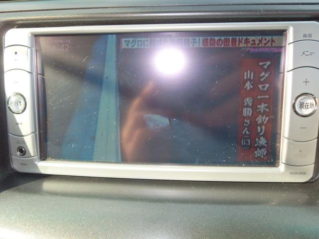 トヨタ エスティマハイブリッド X 電動スライドドア 純正ナビ バックカメラ 地デジ ETC
