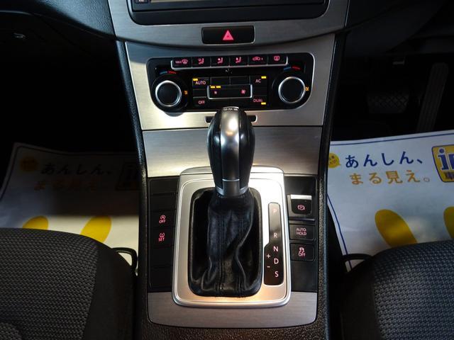 TSIコンフォートライン ワンオーナー禁煙 SDナビ地デジ(13枚目)