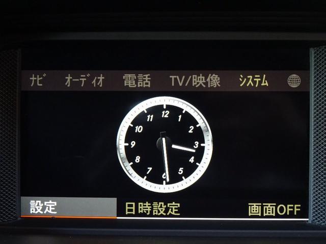 AMGスポーツPKGワンオーナー禁煙ナビ地デジサンルーフ(80枚目)