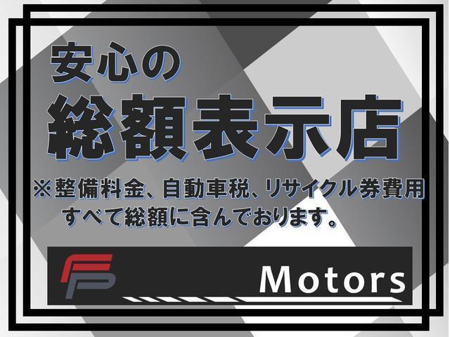 「フォルクスワーゲン」「ティグアン」「SUV・クロカン」「千葉県」の中古車2