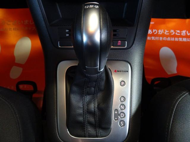 「フォルクスワーゲン」「ティグアン」「SUV・クロカン」「千葉県」の中古車13