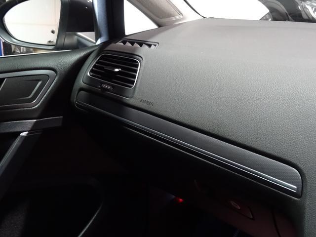 ラウンジ ワンオーナー禁煙 350台限定 ディスカバープロナビ地デジバックカメラ プリクラッシュセーフティ 衝突軽減 ACC I-STOP ブラックルーフレール 純正16AW ダンロップタイヤ ディーラー整備(14枚目)