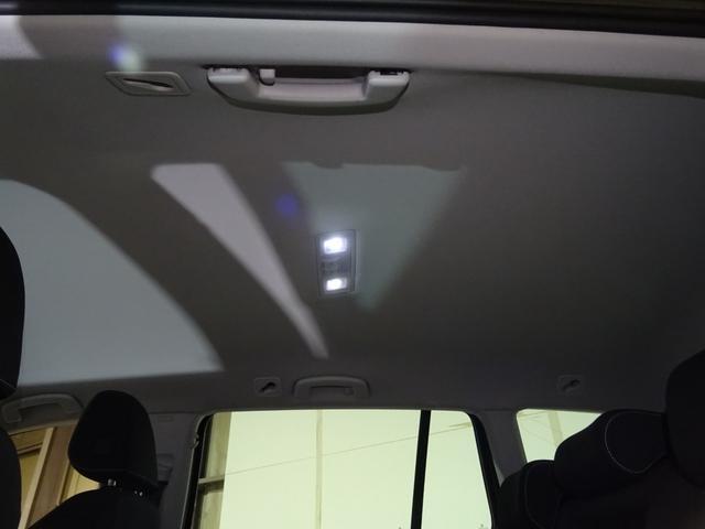 ラウンジ ワンオーナー禁煙 350台限定 ディスカバープロナビ地デジバックカメラ プリクラッシュセーフティ 衝突軽減 ACC I-STOP ブラックルーフレール 純正16AW ダンロップタイヤ ディーラー整備(47枚目)