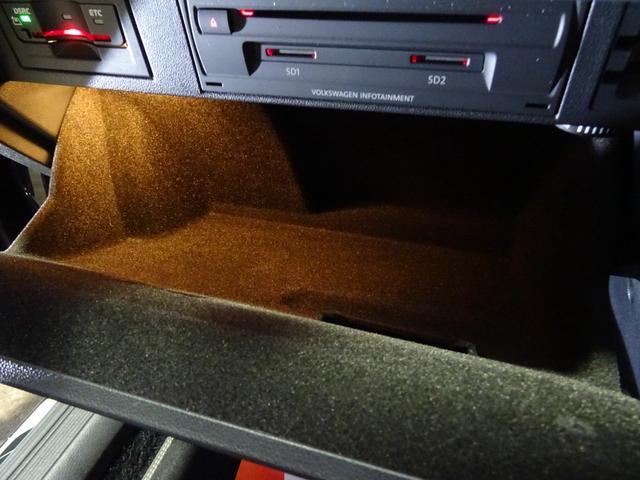 ラウンジ ワンオーナー禁煙 350台限定 ディスカバープロナビ地デジバックカメラ プリクラッシュセーフティ 衝突軽減 ACC I-STOP ブラックルーフレール 純正16AW ダンロップタイヤ ディーラー整備(52枚目)