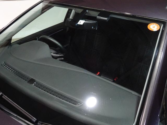 ラウンジ ワンオーナー禁煙 350台限定 ディスカバープロナビ地デジバックカメラ プリクラッシュセーフティ 衝突軽減 ACC I-STOP ブラックルーフレール 純正16AW ダンロップタイヤ ディーラー整備(61枚目)