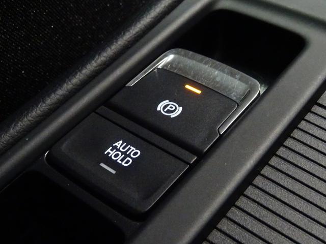 ラウンジ ワンオーナー禁煙 350台限定 ディスカバープロナビ地デジバックカメラ プリクラッシュセーフティ 衝突軽減 ACC I-STOP ブラックルーフレール 純正16AW ダンロップタイヤ ディーラー整備(72枚目)
