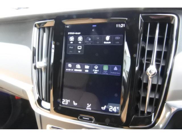 ボルボのナビゲーションだけでなくスマートフォンを繋ぐだけで、AppleCarPlayやAndoroidAutoもご利用いただけます。