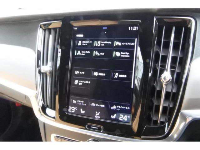 車両設定画面