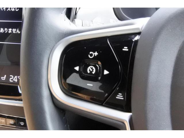 アダプティブクルーズコントロール(追従型クルーズコントロール)だけでなく、パイロットアシスト(車線維持機能付き追従型クルーズコントロール)が付いています。長距離の運転でも安心・快適と評判です。