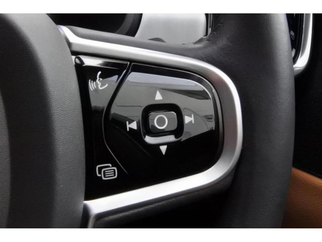 オーディオやナビを操作することが可能なステアリングスイッチ