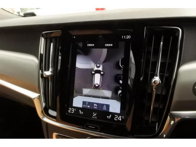 360°ビューカメラ搭載で、駐車時の前後左右の確認をすることが出来ます。