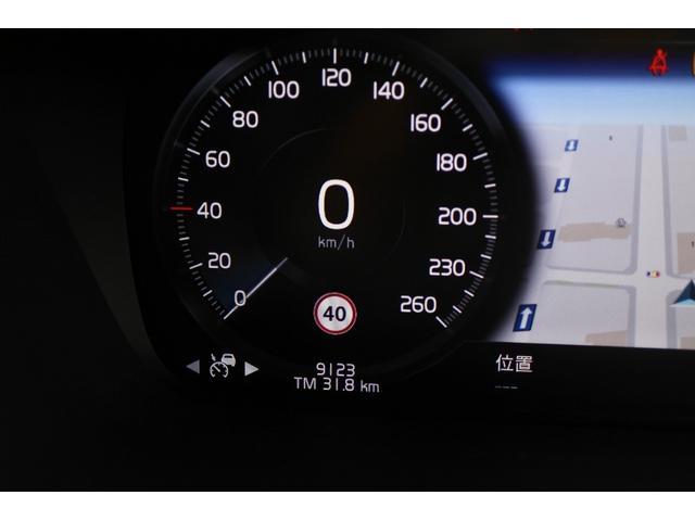 「ボルボ」「V60」「ステーションワゴン」「千葉県」の中古車17