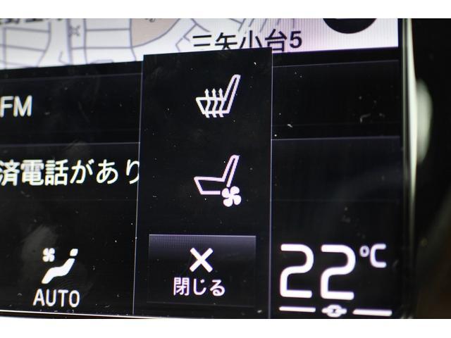 「ボルボ」「V60」「ステーションワゴン」「千葉県」の中古車28