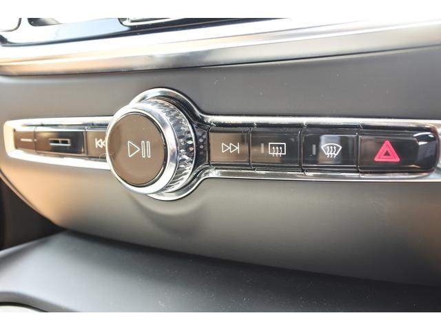 クロスカントリー T5 AWD プロ キャメルナッパレザーシート シートヒーター シートクーラー マッサージ チルトアップ機構付パノラマガラスサンルーフ 9インチSENSUSナビ 安全支援機能 運転支援機能(15枚目)