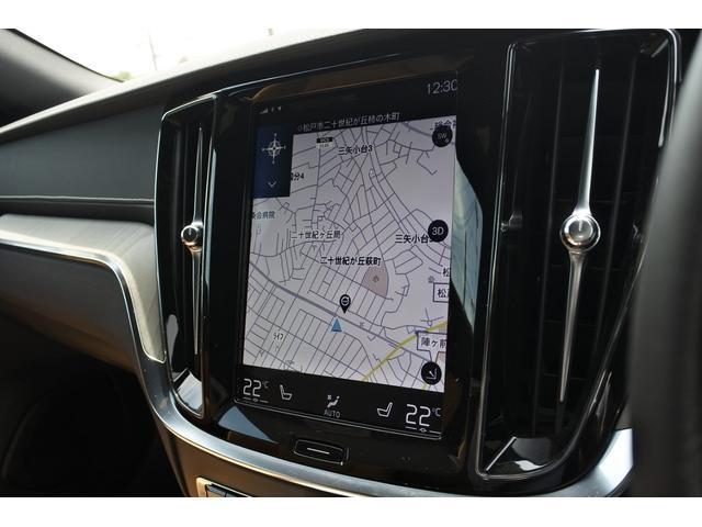 クロスカントリー T5 AWD プロ キャメルナッパレザーシート シートヒーター シートクーラー マッサージ チルトアップ機構付パノラマガラスサンルーフ 9インチSENSUSナビ 安全支援機能 運転支援機能(16枚目)