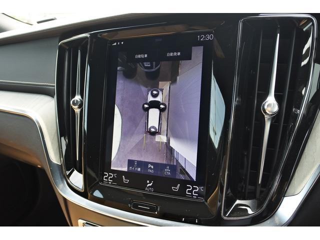 クロスカントリー T5 AWD プロ キャメルナッパレザーシート シートヒーター シートクーラー マッサージ チルトアップ機構付パノラマガラスサンルーフ 9インチSENSUSナビ 安全支援機能 運転支援機能(17枚目)